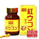 【BIOCON 】鬱金紅薑黃錠100粒/盒