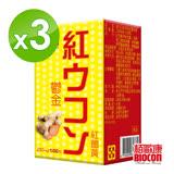 【BIOCON 】鬱金紅薑黃錠100粒/盒X3