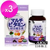 【日本味王】綜合維他命軟膠囊(45粒/瓶) x3