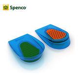 美國SPENCO HEEL CUPS 果凍鞋墊