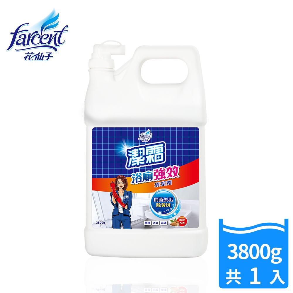 【潔霜】潔霜-S浴廁專用清潔劑-強效抗菌配方(1加侖)