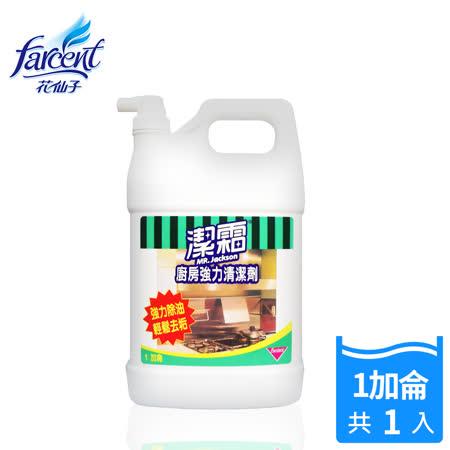 潔霜廚房清潔劑 加侖桶3860cc