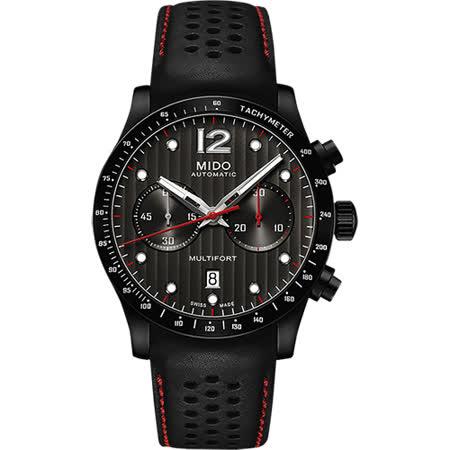 MIDO 美度 Multifort 先鋒系列機械計時碼錶-黑/44mm M0256273606100