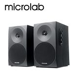 【Microlab】B70 書架式 2.0 聲道 二音路多媒體音箱