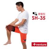 美國+venture醫療用熱敷墊-鋰電無線型-膝部SH-35