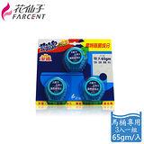 【潔霜】藍藍香馬桶自動清潔劑-(三粒裝) JB9171XXF