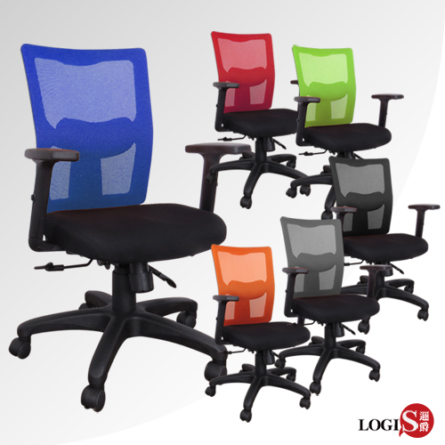 LOGIS 邏爵~雙星可調護腰PU墊電腦椅 辦公椅 主管椅