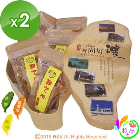 《和之心》精選綜合小寶島果乾禮盒(芭樂/楊桃/鳳梨心各120克)2盒