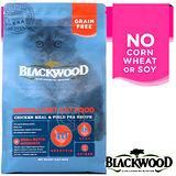 BLACKWOOD柏萊富《雞肉豌豆》特調無穀全齡貓配方1磅/450g
