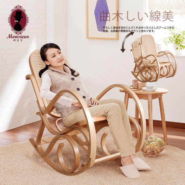 Luigi路易吉復古曲木籐面搖椅