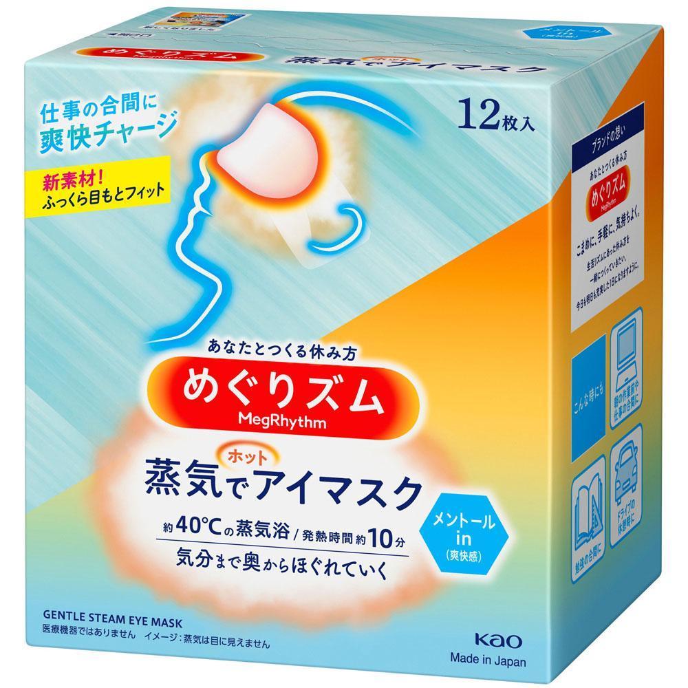 日本KAO蒸氣熱敷眼罩【男用薄荷】12入