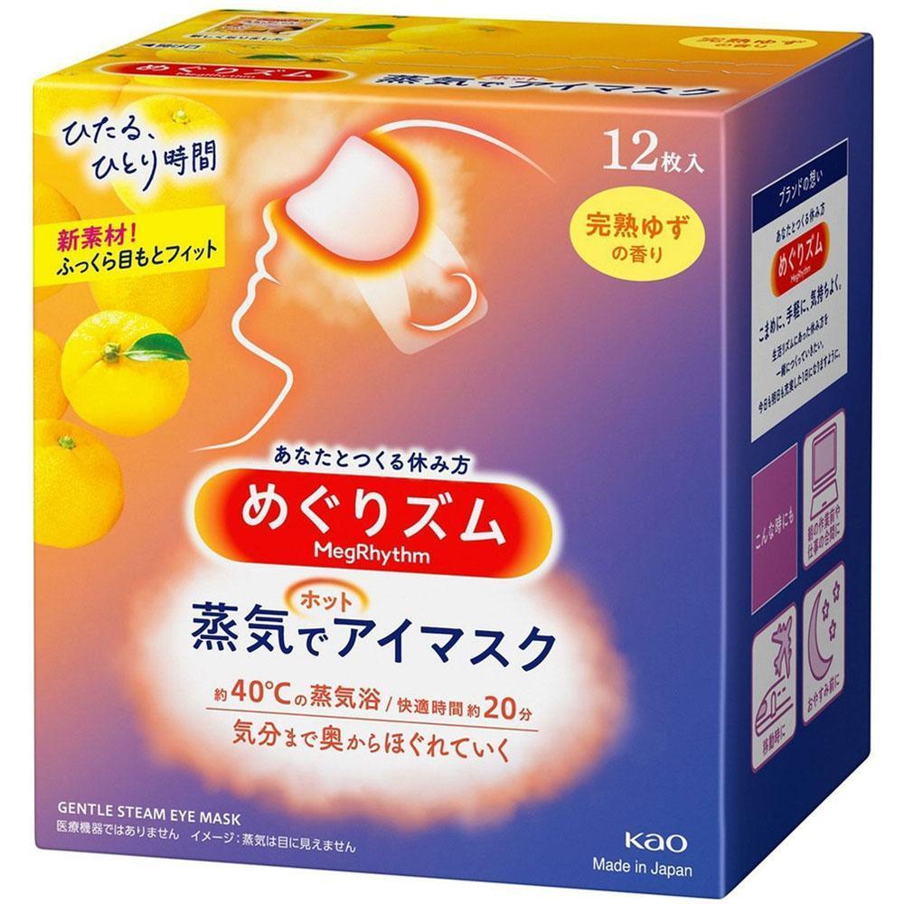 日本KAO蒸氣熱敷眼罩12入【柚香】