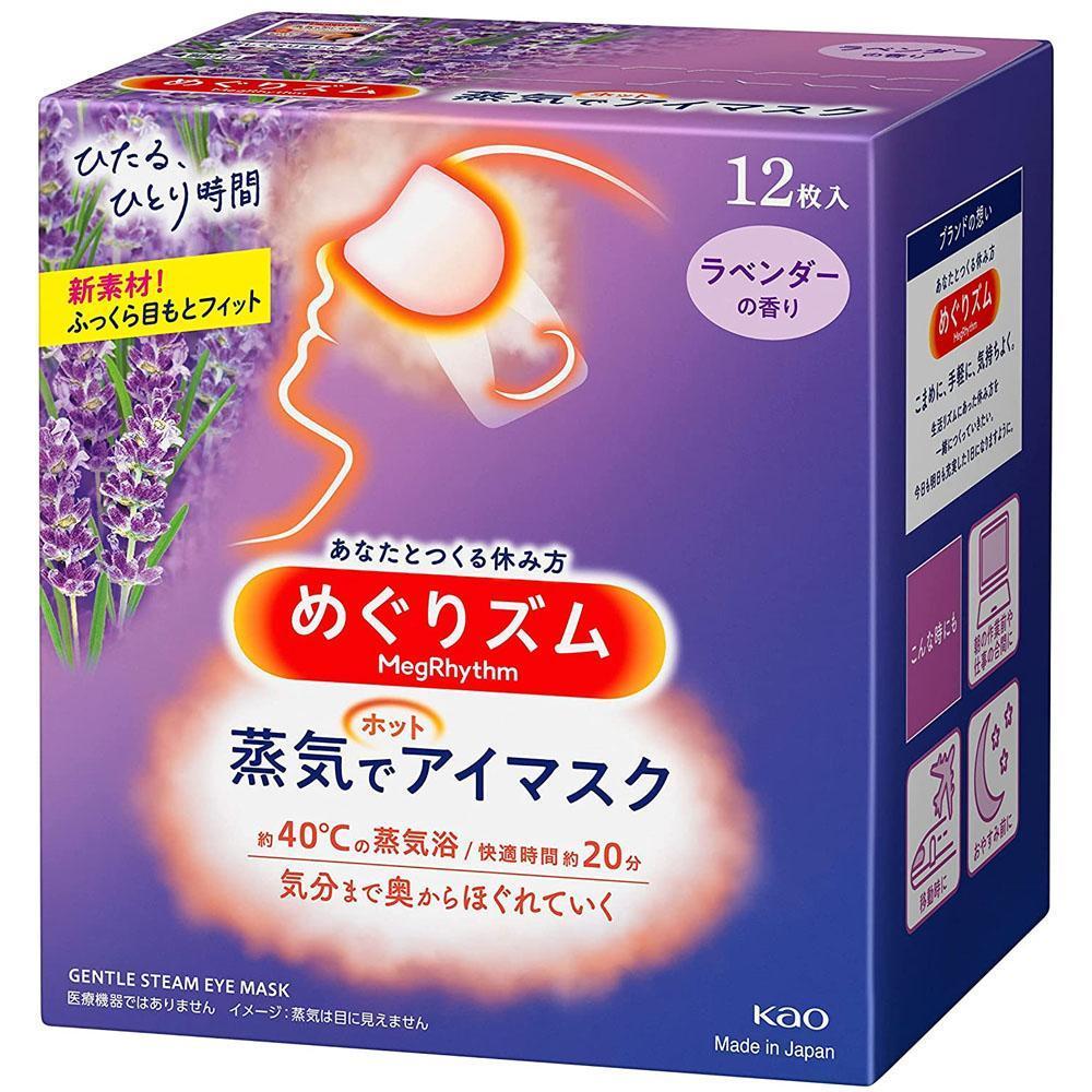 日本KAO蒸氣熱敷眼罩【薰衣草】12入