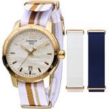 天梭 TISSOT Quickster時捷系列時尚運動腕錶 T0954103711700