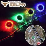【韓國SELPA】超輕巧多用途LED露營繩燈/LED掛燈 (四色各一)