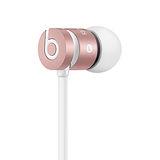 Beats urBeats 耳塞式耳機-新玫瑰金
