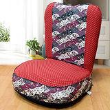 KOTAS 妮特日式休閒和室椅-紅