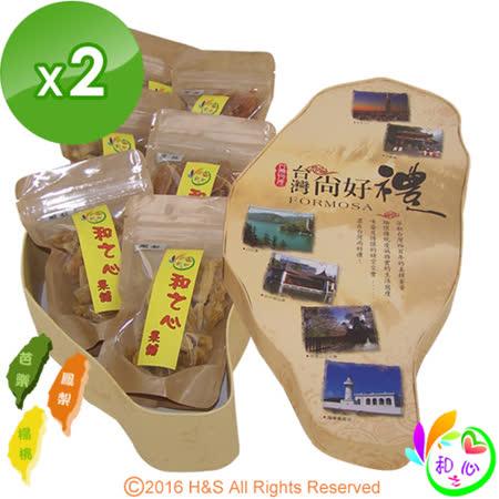 《和之心》精選綜合小寶島果乾禮盒(芭樂/楊桃/鳳梨各120克)2盒