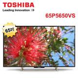 [促銷] TOSHIBA東芝 65吋LED液晶顯示器+視訊盒(65P5650VS)送基本安裝