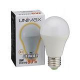 UNIMAX LED燈泡-黃光(8W)