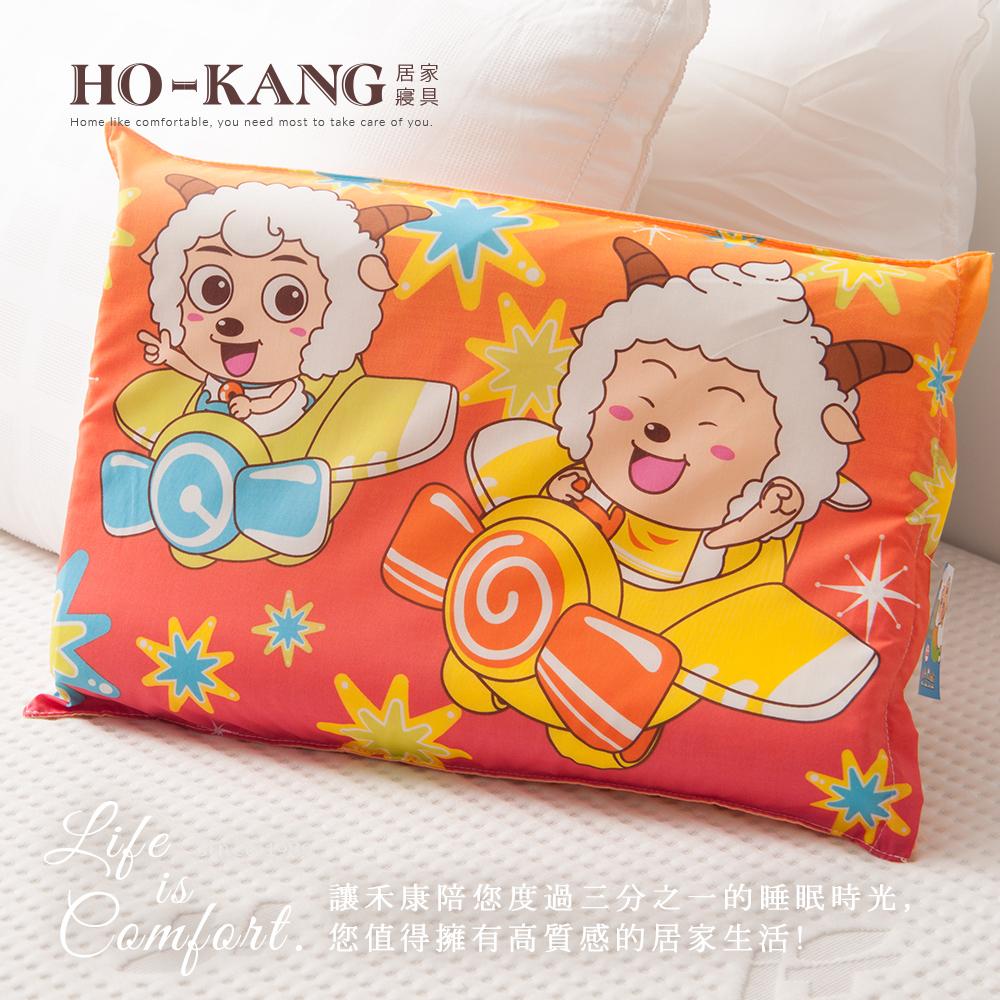 HO KANG 經典卡通 100%天然幼童乳膠枕-SY開飛機