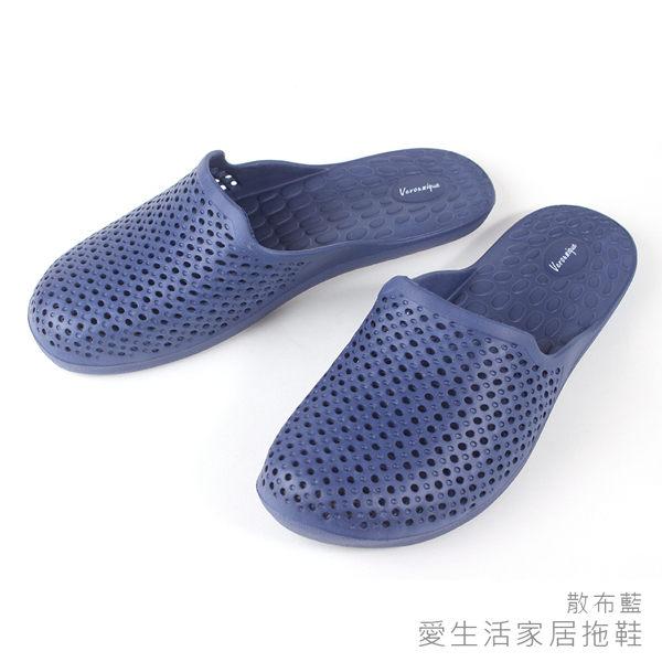 333家居鞋館-愛生活家居拖鞋-散步藍