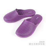 【333家居鞋館】愛生活家居拖鞋-園藝紫