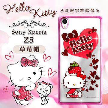三麗鷗授權正版 Hello Kitty貓 Sony Xperia Z5 5.2吋 超透光電鍍彩繪軟式手機殼(草莓帽)