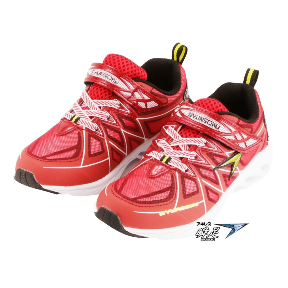 Achilles日本瞬足 童鞋 中大童段 正常型 颶風系列-紅 A6S9-ESJJ1451