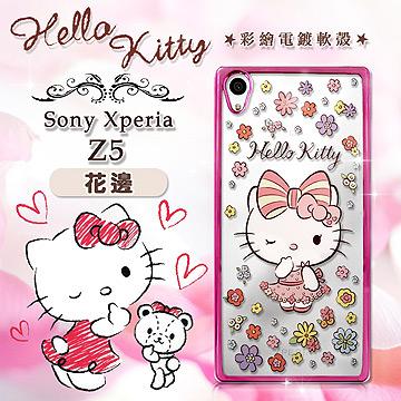 三麗鷗授權正版 Hello Kitty貓 Sony Xperia Z5 5.2吋 超透光電鍍彩繪軟式手機殼(花邊)