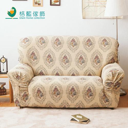 【格藍】經典玫瑰彈性厚布沙發套2人座
