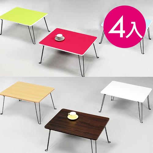團購熱銷 可折疊便利小桌-4入