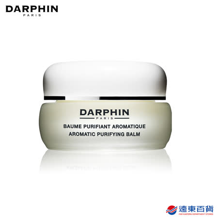 DARPHIN 芳香潔淨調理膏15ml