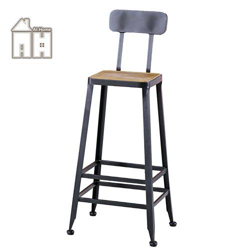 AT HOME-蓋爾木面吧台椅