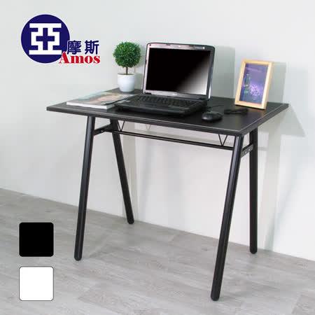 防潑水耐磨設計 環保粗管A型工作桌
