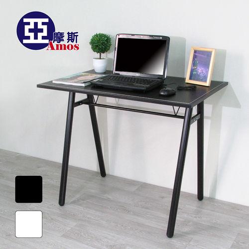 附線孔蓋電線 馬鞍皮大桌面工作桌
