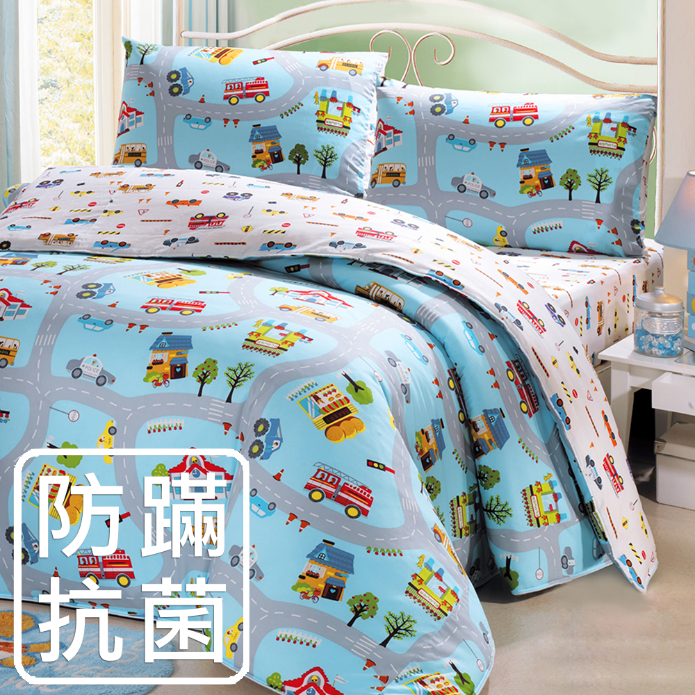 【鴻宇‧防蟎抗菌】美國棉 交通樂園-雙人四件式兩用被床包組