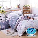 【Saebi-Rer-花境夢語】台灣製活性柔絲絨雙人六件式床罩組