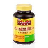 鈣+D3_atureMade萊萃美 鈣+維生素D3 膜衣錠100粒裝 新上市
