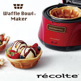recolte 日本麗克特Waffle Bowl 杯子鬆餅機-甜心紅