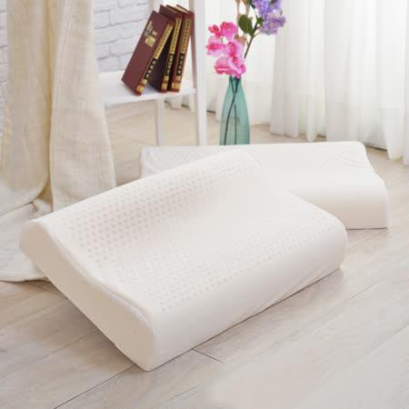 《頂級HT》 工學型乳膠枕(2入)