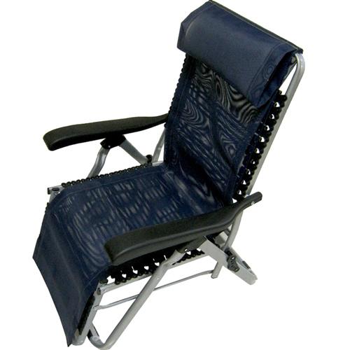 思美爾 京都頂級可調式休閒椅