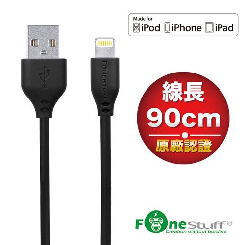 FONESTUFF Apple原廠認證Lightning傳輸線-90公分(黑)