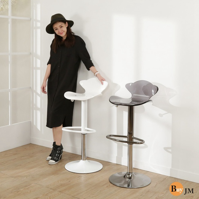 BuyJM小金魚壓克力吧檯椅 兩色