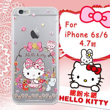 三麗鷗SANRIO正版授權 Hello Kitty iPhone 6s/6 i6s 4.7吋 水鑽系列透明軟式手機殼(花花凱蒂)