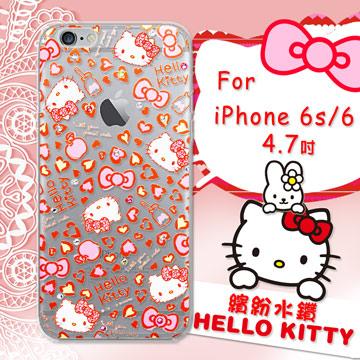 三麗鷗SANRIO正版授權 Hello Kitty iPhone 6s/6 i6s 4.7吋 水鑽系列透明軟式手機殼(豹紋凱蒂)