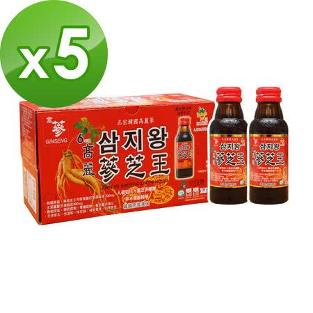 金蔘-6年根韓國 高麗人蔘蔘芝王5盒