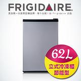 美國富及第Frigidaire 62L桌上型立式冷凍櫃 節能型 銀黑色 FRT-0623MZU