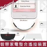 恩控NxRemote Kit智慧魔豆(一對三) - zigbee轉紅外線遠距家電學習型遙控器(Android OTG專用)