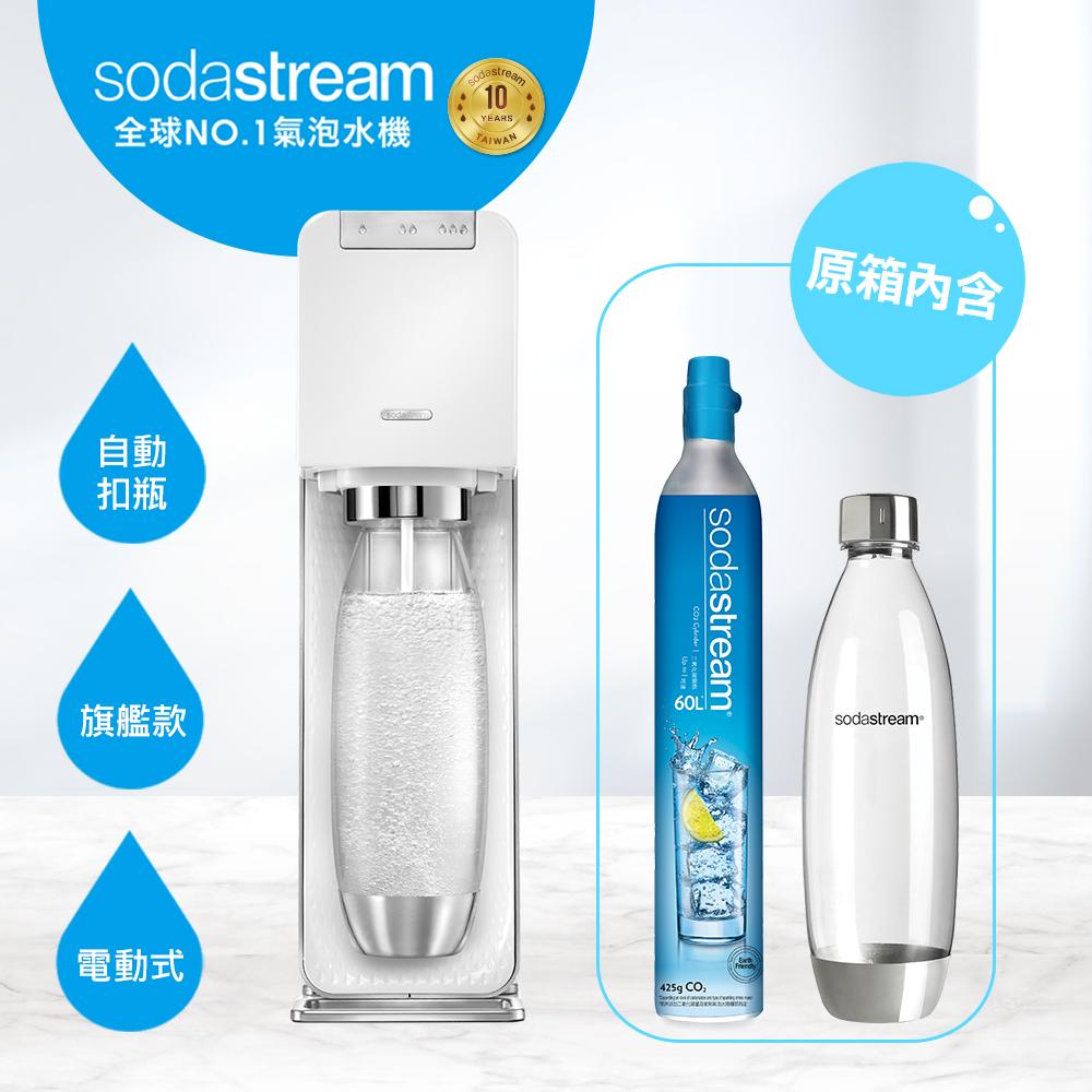 Sodastream電動式氣泡水機power source旗艦機(白)送夏日果宴水滴寶特瓶1L- 3入